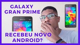 Galaxy Gran Prime Duos G530 / Atualização de Software / DavidTecNew