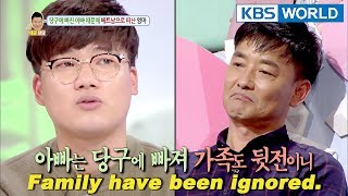 I think my dad has two families. Please make my dad stop! [Hello Counselor Sub : ENG,THA/2018.03.19]