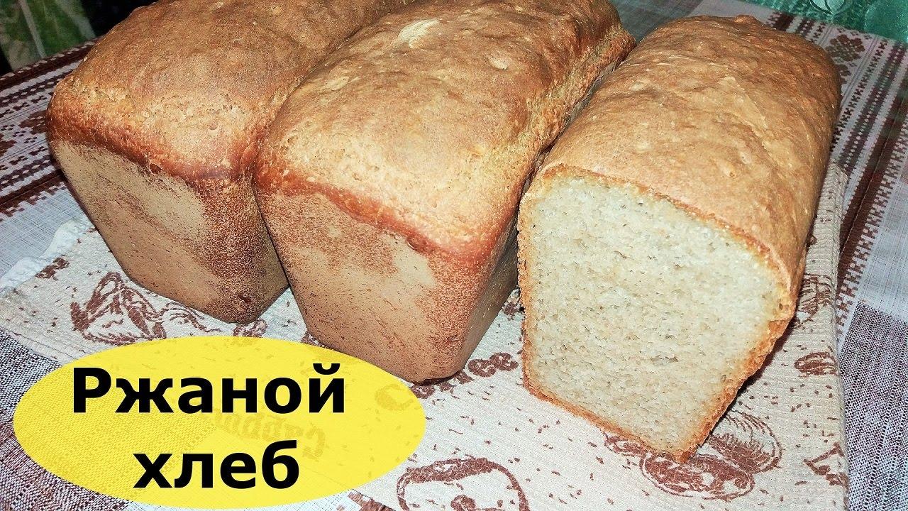 Пшенично ржаной хлеб в духовке рецепт с пошагово