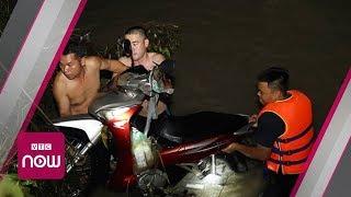 Đồng Nai: 3 người bị cuốn xuống suối trong mưa lớn | VTC Now