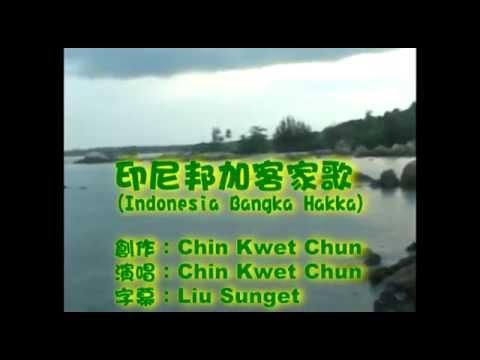 Video Chin Kwet Chun by Chin Kwet Chun【bangka
