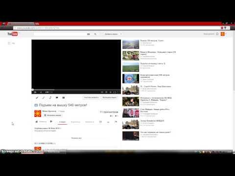 Как сделать себе имя в youtube