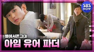 Trailresmovie-무삭제-특별영상-닥터-doctor-2013-김창완 ...