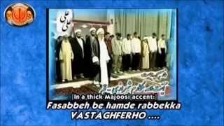 MENYESATKAN cara SYIAH baca surat AL FATIHAH ketika SHALAT
