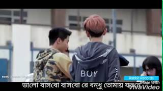Valobasbo basbo re bondhu by Habib wahid song / new Edit 2k17