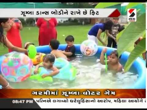 Water Game For Children in Ahmedabad    Sandesh News