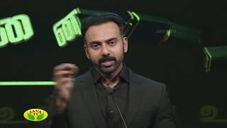 Sindhanai Sei Motivational Speaker - Dr.P.R.Ashwin Vijay - Extracts 04