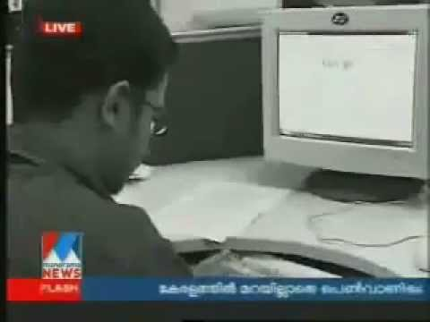 Sex Mafia In A Kerala video