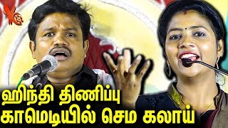 தெறிக்கவிட்ட காமெடி பேச்சு : Anna Bharathi Best Comedy Speech | Madurai Muthu Comedy | Pattimandram