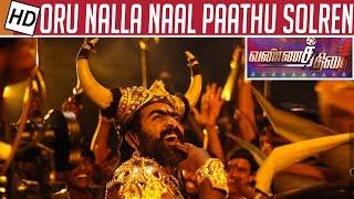Oru Nalla Naal Paathu Solren Movie has hoisted its Victory Flag | Movie Review | Kalaignar TV
