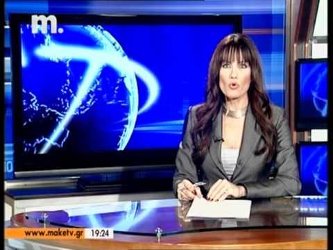 Ειρήνη Συράκη - Μακεδονία TV [02/12/2010]