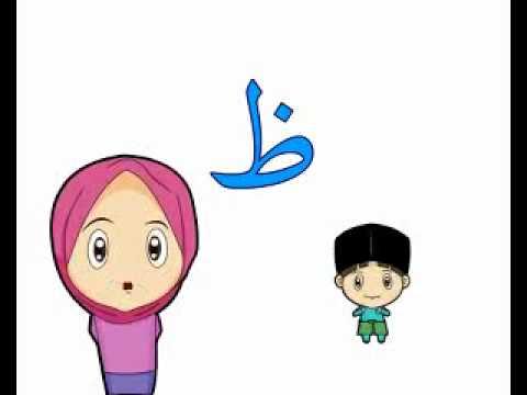 Alif Ba Ta video
