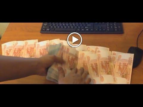 Где и Как Зарабатывать до 63 000 рублей в неделю