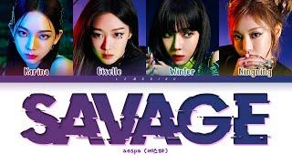 Download lagu aespa Savage Lyrics (에스파 Savage 가사) [Color Coded Lyrics/Han/Rom/Eng]