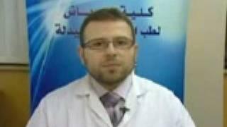 نصائح للثة والأسنان يقدمها د/ بشار أبو الشعر