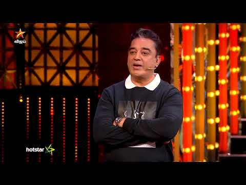 Bigg Boss 3 Promo 01 15-09-2019 Vijay TV Show Online