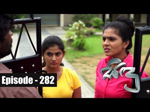 Sidu  |  Episode 282 05th September 2017