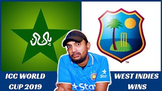 PAKISTAN VS WEST INDIES ICC WORLD CUP 2019 MATCH 2 HIGHLIGHTS REVIEW