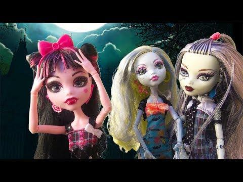 Monster High en español - La torre encantada - Cupido