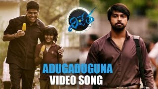 Adugaduguna video song | Vijetha Movie video songs | Vijetha B2B Songs | Vijetha video Promos