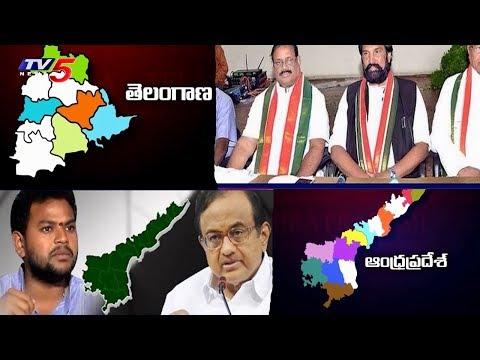 ఢిల్లీలో తెలుగు రాష్ట్రాల అప్డేట్స్ | Telugu States Political Updates | Delhi | TV5 News