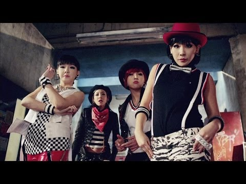 2NE1 - 'CRUSH' (Japanese Ver.) M/V
