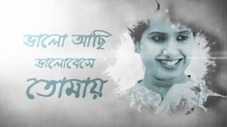 Download Valo Achi Valobashe   Imran  u0026 Nancy   Lyrical Video   New Songs 2016   YouTube 3Gp Mp4