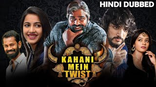 Kahani Mein Twist (2019) New Hindi Dubbed Movie | Vijay Sethupathi, Gautham | Confirm Release Date