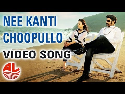 Latest Telugu Legend Video Songs | Nee Kanti Choopullo | Balakrishana...