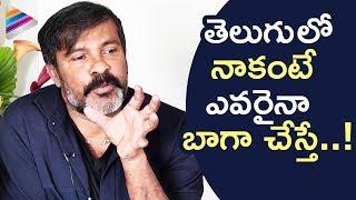 Chota K Naidu Interview