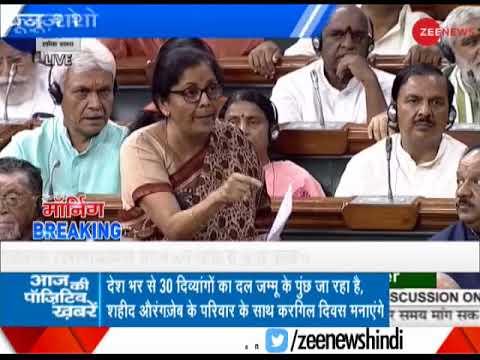 Morning Breaking: Congress plans privilege move against PM Modi, Nirmala Sitharaman
