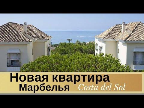 Недвижимость и работа в испании