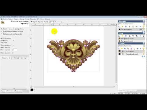 Как сделать 3d модель из фото в арткаме