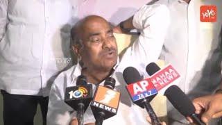 Is JC Diwakar Reddy To Quit Politics ?   Chandrababu Naidu   AP Political News   YOYO TV Channel