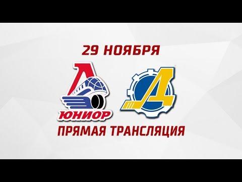 НМХЛ'18/19: «Локо-Юниор» - «Дизелист». Игра №1
