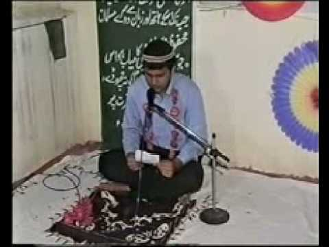 Ilahi Teri Chokhat Per (recited By Hussain) video