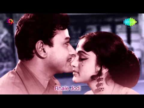 Bhale Jodi (1970) Full Songs Jukebox | Rajkumar, Bharathi | Old Kannada Hit Songs