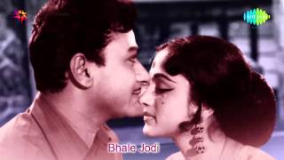 Bhale Jodi (1970) Full Songs Jukebox | Rajkumar, Bharathi | Old Kannada Hit Songs