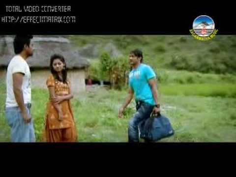timro dilma chot lagda by Narendra Pyasi