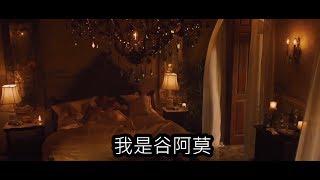 #525【谷阿莫】5分鐘看完2017兒子不是老婆生的電影《玩命關頭8 The Fate of the Furious》