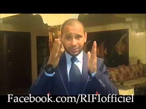 Page Officiel Mohamed RIFI