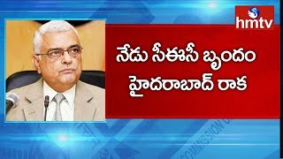 Telangana Assembly Elections: CEC to visit Hyderabad Today | hmtv