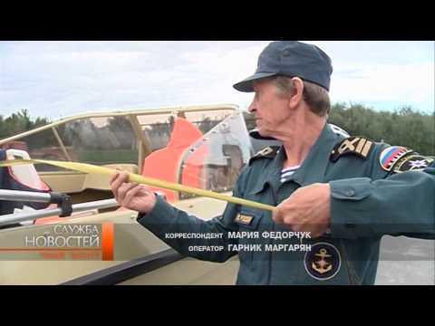 лодки для инспекции