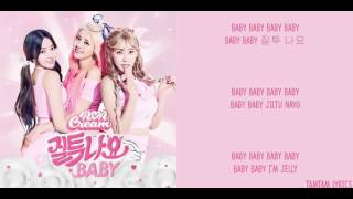 I'm Jelly Baby - AOA Cream Lyrics [Han,Rom,Eng]