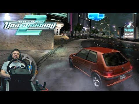 Угарный дрифт на допиленном Пыже и охреневшие боты в Need for Speed: Underground 2