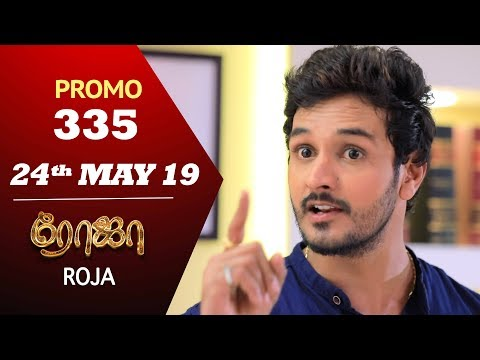 Roja Promo 24-05-2019 Sun Tv Serial Online
