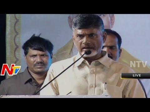 Telugu Bhasha Dinotsavam | AP CM Chandrababu Naidu Addressing Media Photo Image Pic