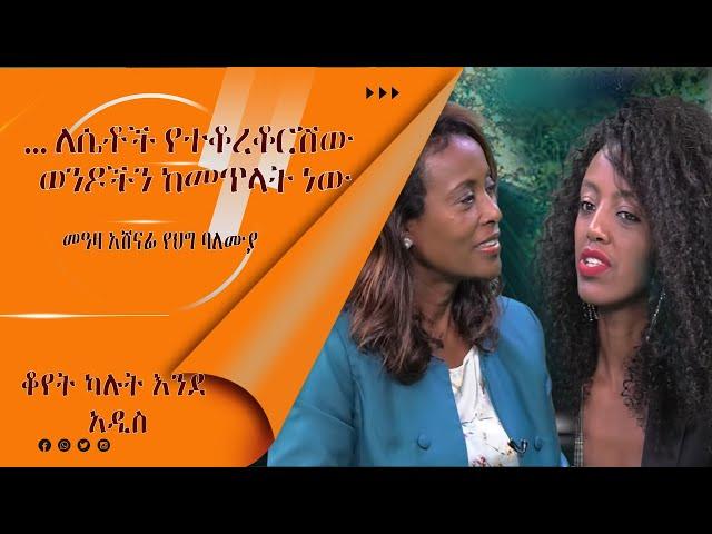 LTV WORLD:LTV SHOW | Self-Transformation