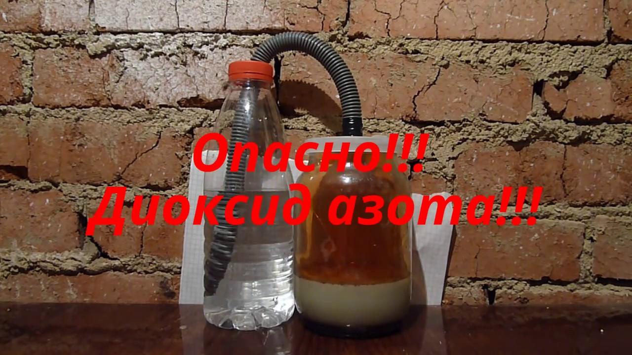 Как в домашних условиях получить кислоту