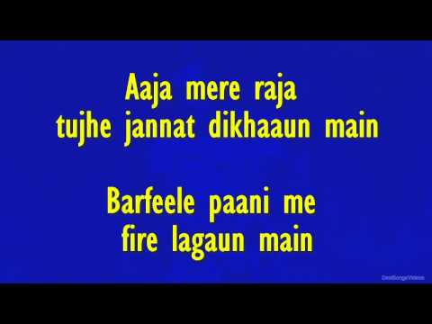 Fevicol Se (Lyrics HD) - Dabangg 2 - ft. Kareena Kapoor Salmaan...